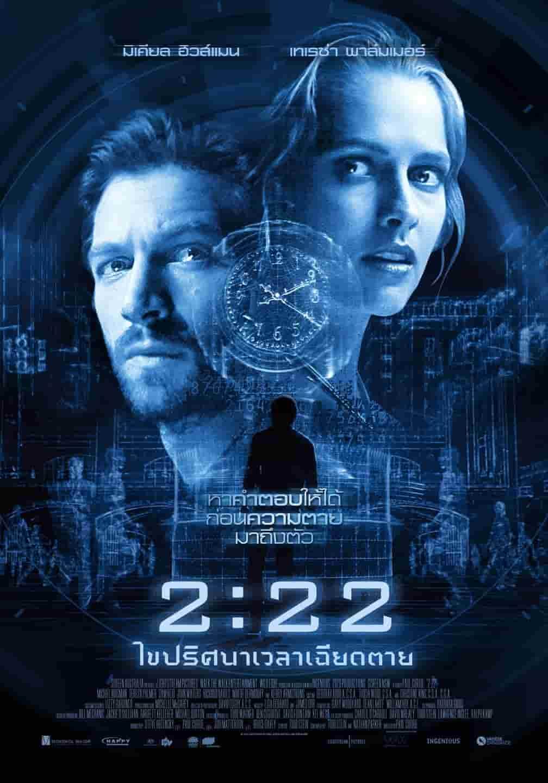 دانلود فیلم 2:22 2017 با لینک مستقیم و زیرنویس فارسی
